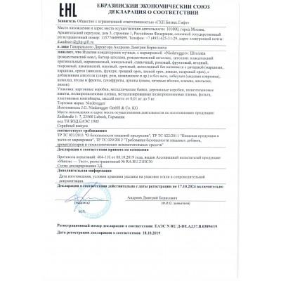 Декларация о соответствии, фото 4